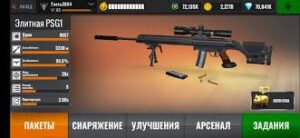 Sniper 3D Gun Shooter 3.27.1 Mod Apk (Unlimited Coins) 2